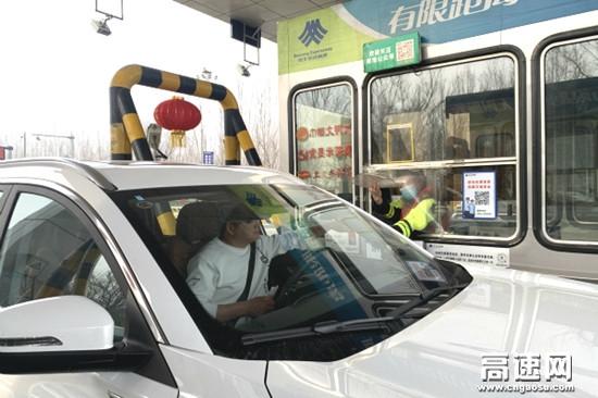 """河北保沧公司高阳站新时代接续""""学习雷锋好榜样"""""""