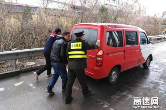 河北保沧公司大庄站--小举动 暖人心