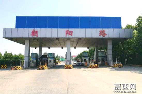 河北保沧公司朝阳路站召开安全维稳专题会议