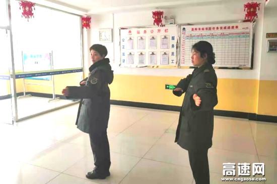 河北保沧公司高阳东站强化文明服务 打造窗口形象
