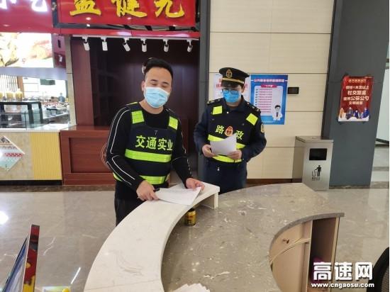 广西玉林高速公路蒙山大队检查沿线服务区防疫工作情况