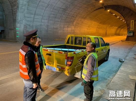 湖北高速汉十支队谷竹一大队开展一季度隧道机电安全隐患排查