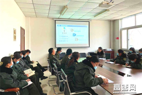 河北保沧公司大庄收费站开展安全生产教育培训活动