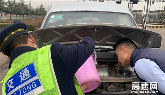 车坏难前行 帮忙暖人心
