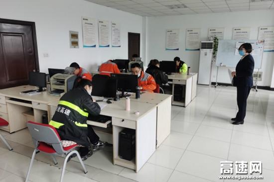 河北保沧公司高阳工区组织业务知识考试