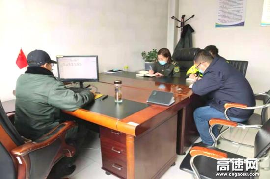 河北保沧公司河间站组织召开服务区管理研讨会