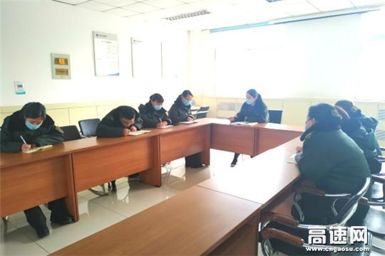 河北保沧公司高阳、高阳东站组织信息宣传与写作交流会