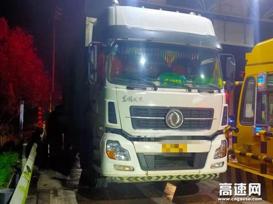 湖南广福收费站暖心服务,照亮回家的路