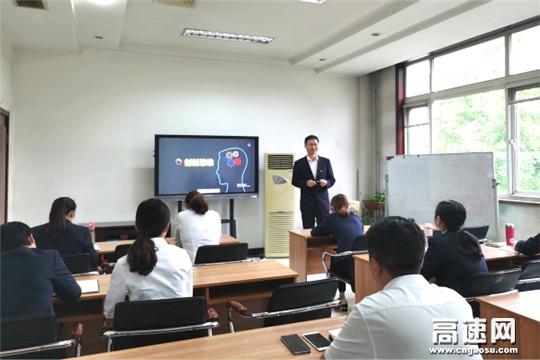 河北保沧公司四个模块谋划年度培训工作――2021年度培训计划