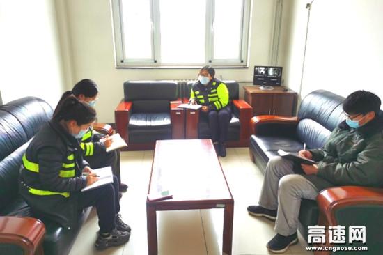 河北保沧公司高阳养护工区组织召开综合管理会议