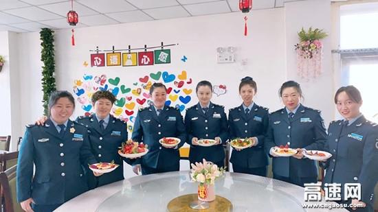 情暖三月天 欢庆妇女节--蒙古公投中和通行费收费所