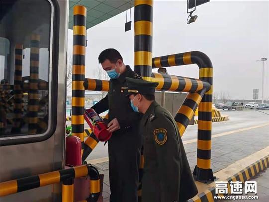 河北沧州开发区收费站落实安全隐患排查做好安全工作