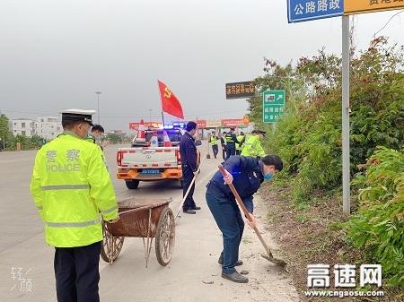 广西玉林高速公路桂平一大队传承雷锋精神,弘扬时代新风