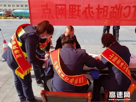 多渠道助力全省ETC发行甘肃高速山临所丹霞站在行动