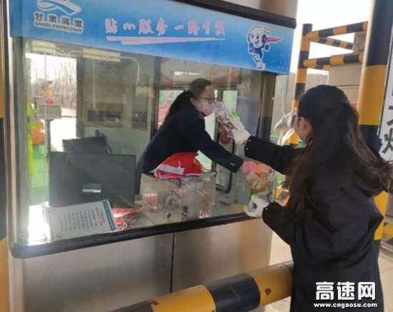 甘肃高速泾川所白水收费站组织开展学雷锋活动