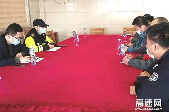 河北保沧公司河间站组织召开服务区管理提升专项会