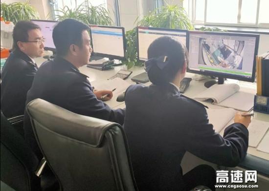 甘肃高速泾川所白水扎实开展整顿收费纪律专项活动