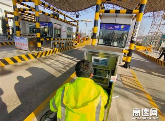 甘肃高速泾川所白水收费站安全生产毫不放松