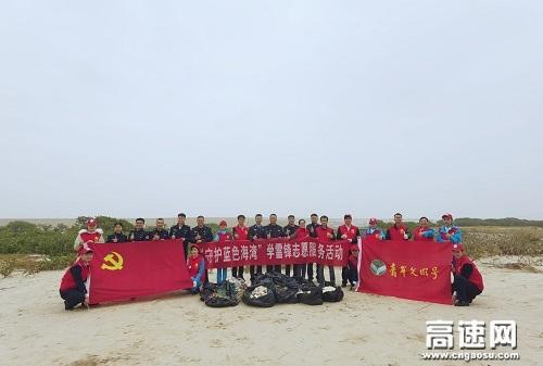 """广西玉林高速公路""""警路企""""共建单位开展""""守护蓝色海湾""""学雷锋志愿服务活动"""
