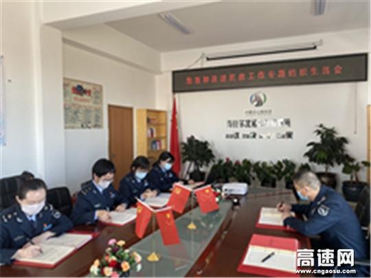 加强和改进民族工作 铸牢中华民族共同体