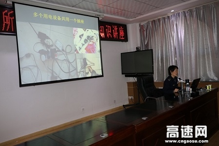 甘肃庆城高速公路收费所积极开展消防安全知识培训