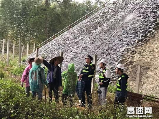 广西高速公路象州路政一大队联合高速运营公司开展专项安全检查