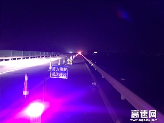 甘肃高速武威清障救援大队快速处置一起两车追尾事故