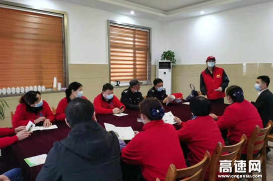 河北保沧公司高阳服务区组织开展用电安全培训