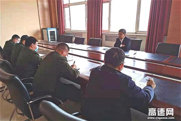 河北保沧公司组织召开收费服务提升专项推进会