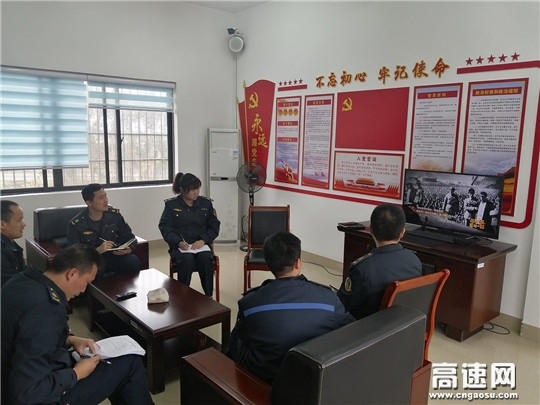 广西高速公路发展中心柳州分中心象州路政一大队召开党史学习教育动员大会