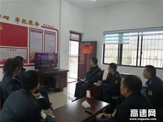 广西高速公路发展中心柳州分中心组织学习《国家综合立体交通网规划纲要》