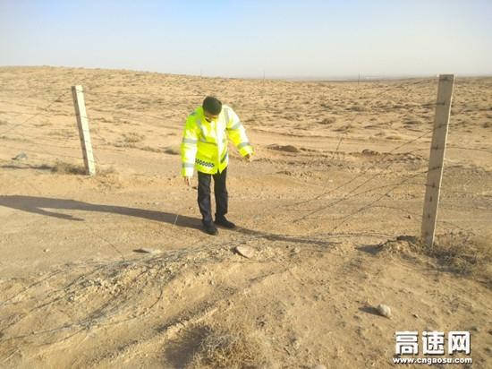 安全一线的坚守--甘肃金昌高速公路收费所