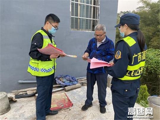 广西高速公路发展中心玉林分中心藤县路政执法大队送法进村庄普法入人心