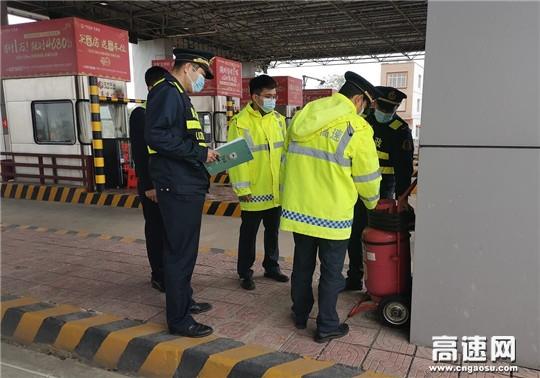 广西高速桂平路政执法一大队积极开展安全大检查活动