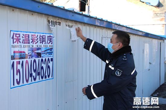 """内蒙古免渡河通行费收费所开展 """"净化美丽家园,争做绿色卫士""""志愿服务活动"""