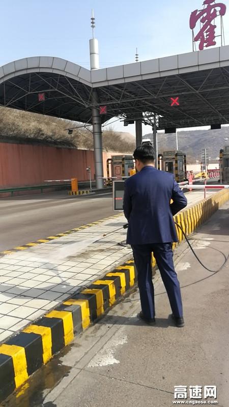 山西临汾霍州西收费站各班划分卫生区进行打扫