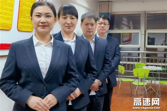河北保沧公司客服中心组织形象提升培训