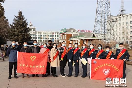 内蒙古公投公司呼伦贝尔分公司积极做好《国家综合立体交通网规划纲要》宣传活动