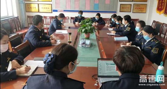 甘肃高速泾川所白水收费站开展安全生产警示教育活动