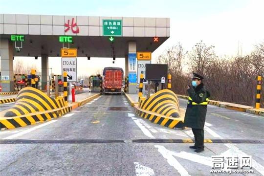 河北保沧公司河间北收费站全力保畅迅速反应