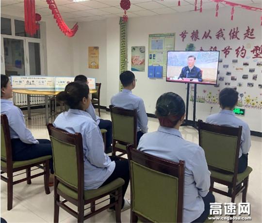 内蒙古公投蘑菇气南通行费收费所组织党员及职工观看《榜样5》专题节目