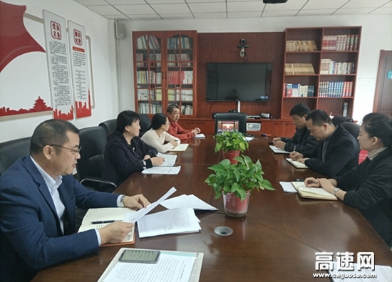 河北京石公司教育培训中心党支部迅速开展党史学习教育
