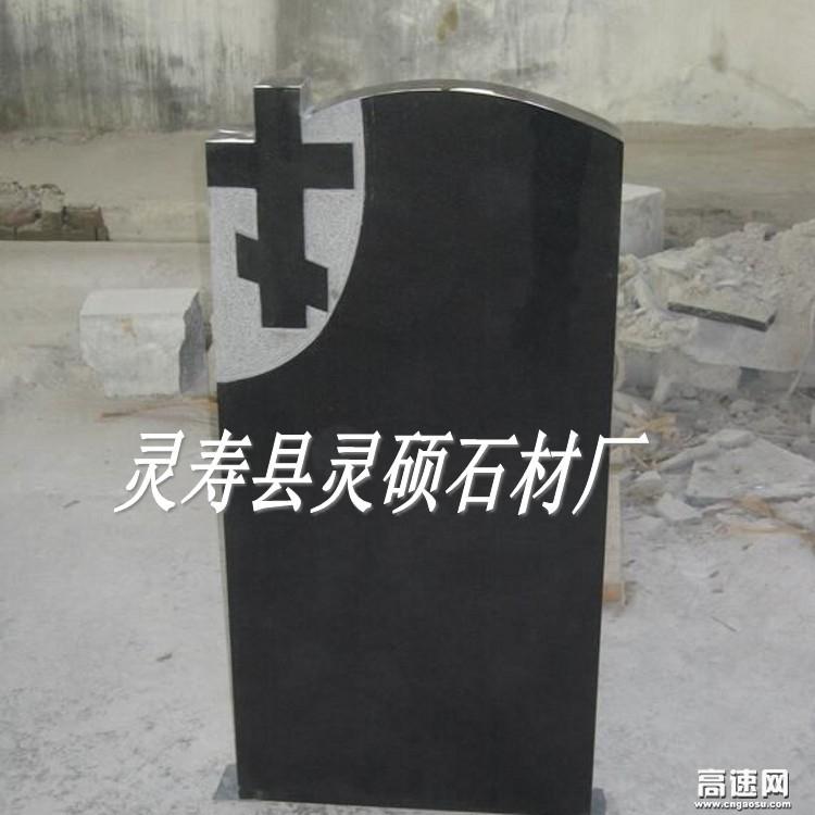 山西黑石材加工产生的石渣石粉的利用