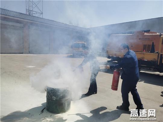 山西高速汾西收费站开展消防安全应急演练