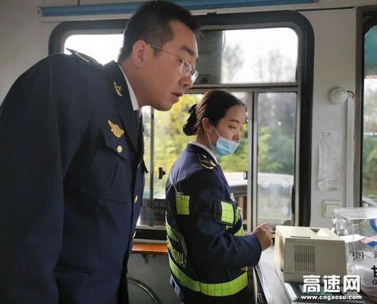 """甘肃高速泾川收费所开展""""纪律整顿活动""""助推收费管理再提升"""