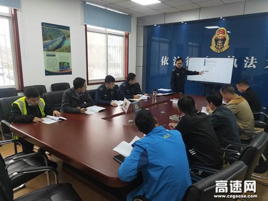 湖北高速路政汉十支队第六大队开展涉路施工信息录入技能培训