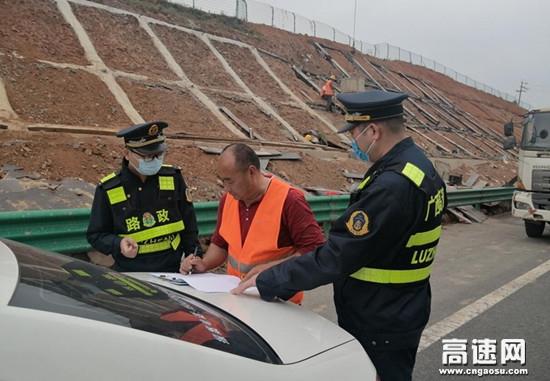 广西高速公路桂平路政执法一大队开展涉路施工进行安全检查活动