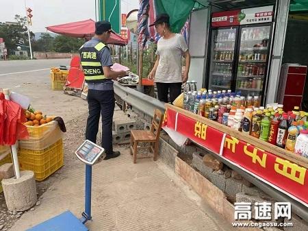 广西玉林高速公路平南大队开展普法宣传活动