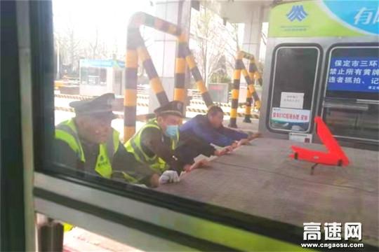"""河北保沧公司朝阳路收费站的""""大力士"""""""