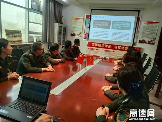 """河北沧廊(京沪)高速姚官屯收费站组织开展安全生产""""双控""""机制建设培训"""